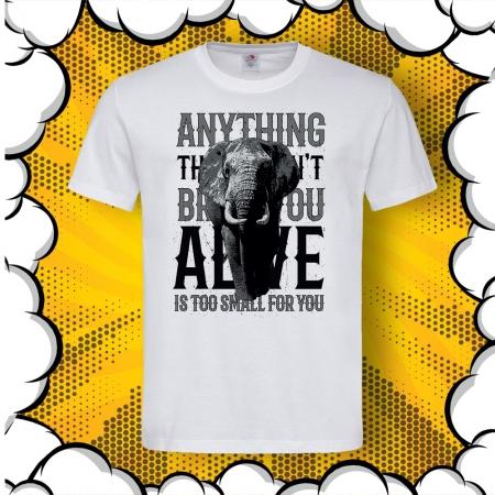 Мъжка тениска с мотивиращ цитат от Дейвид Уайт