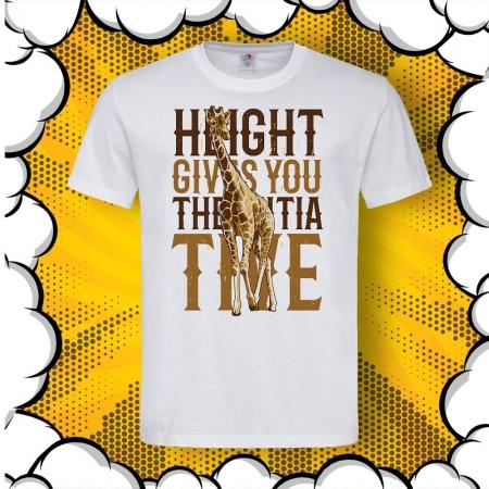 Мъжка тениска с жираф и надпис Heights Gives You The Initiative