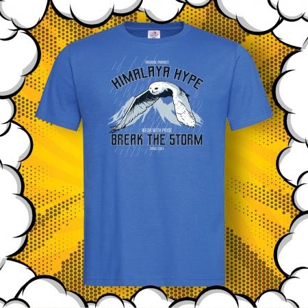 Мъжка тениска със сова и надпис Owl Himalaya Hype