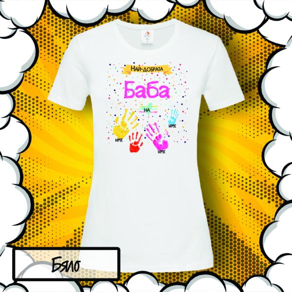 тениска за бабчета