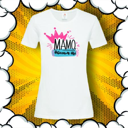 Дамска тениска с надпис Мамо, Обичам Те