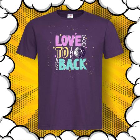 Мъжка тениска с надпис I Love You To The Moon and Back