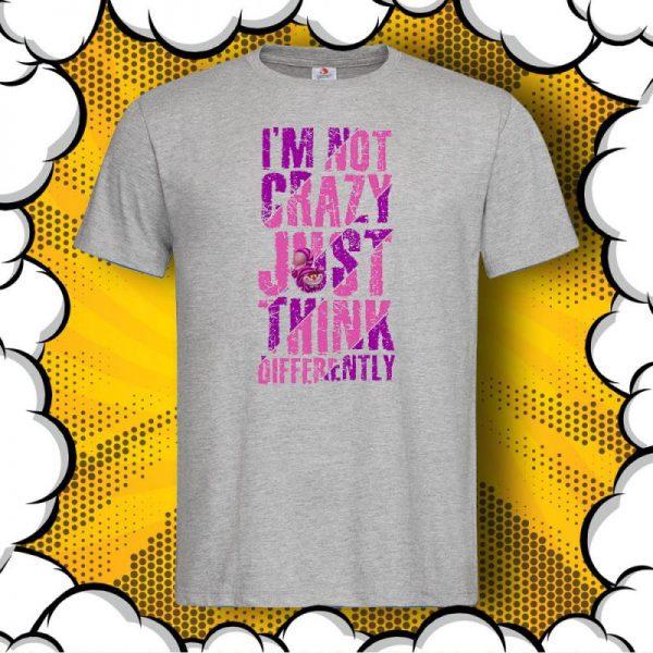 Тениска с цитат от Алиса и с Чеширския котарак