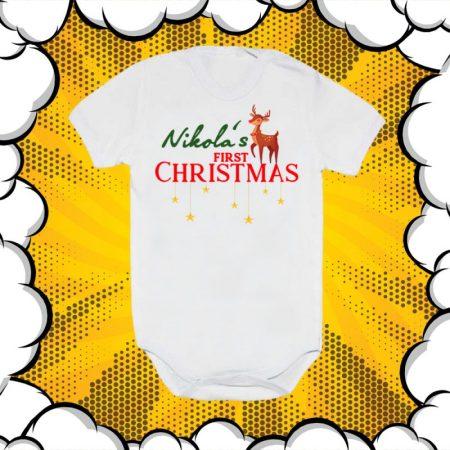 Бебешко коледно боди Първата Коледа на…(с име)