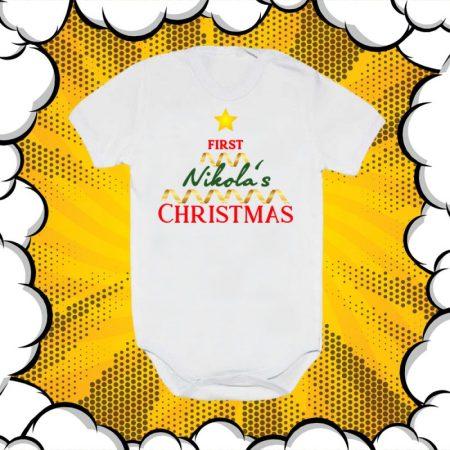 Бебешко коледно боди First Christmas с име